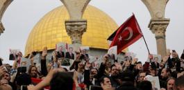 تركيا والقدس وفلسطين