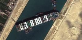 تعويم السفينة العالقة في قناة السويس