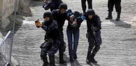 ضبط تاجر مخدرات في بيت لحم