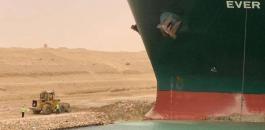 السفينة العالقة في السويس