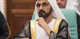 وفاة شقيق حاكم دبي