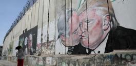 اسراائيل والجنائية الدولية