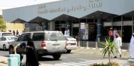 مطار ابها والحوثيون