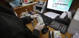 المنحة المالية القطرية