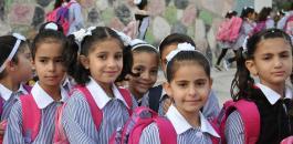 وزارة الصحة والتربية والعودة الى المدارس