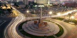 مصر ومجمع التحرير