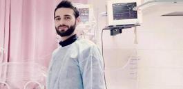 وزيرة الصحة والطبيب مجاهد نزال