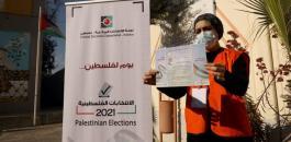 لجنة الانتخابات والدعاية الانتخابية
