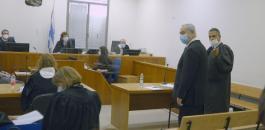 محاكمة نتنياهو في القدس