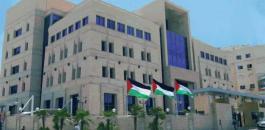 البنوك العاملة في فلسطين