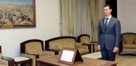 بشار الاسد والانتخابات الرئاسية السورية
