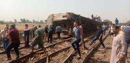 انقلاب عربة قطار في مصر .