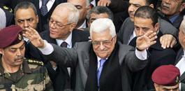 السعودية ومحمود عباس