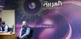 قناة العربية والفلسطينيين