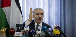 اشتيه والمساعدات المالية للفلسطينيين