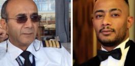وفاة الطيار اشرف ابو اليسر