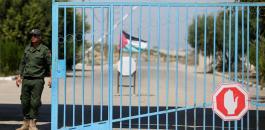 منسق عملية السلام وغزة