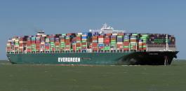 السفينة ايفر غيفن ومصر