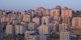اسعار الشقق في فلسطين
