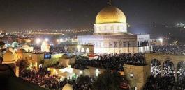 المسجد الاقصى المبارك
