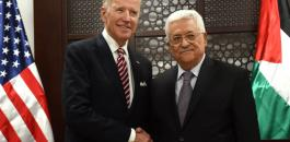 الادارة الامريكية ومساعدات الفلسطينيين
