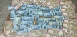 سرقة خزنة نقود في يطا