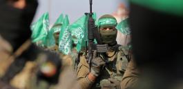 حماس وقطاع غزة والضفة الغربية