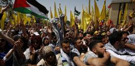 حركة فتح واسرائيل والانتخابات