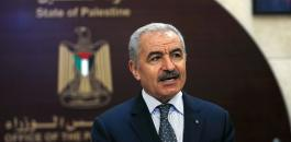 اشتيه واقامة دولة للفلسطينيين
