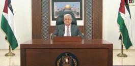عباس والاردن