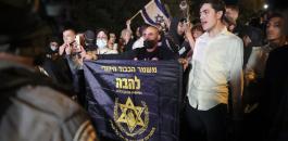 عنف اليهود في القدس