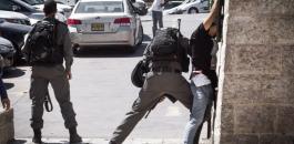 تظاهرة في القدس