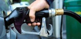 petrol123-1-1577699210.jpg