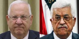 عباس والرئيس الاسرائيلي