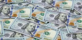 اسعار الدولار الامريكي