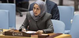 قطر والقضية الفلسطينية