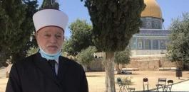 المفتي وتحري هلال شهر رمضان
