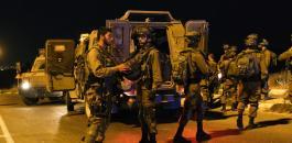 عملية زعترة وحركة فتح