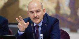 طرد وزير الداخلية التركي