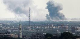 اسرائيل وقطاع غزة والحرب