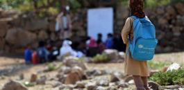 الحوثيون واليونيسيف