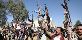 الحرب بين اليمن والسعودية