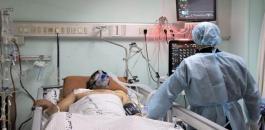 الصحة بوفيات بكورونا في غزة