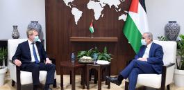 اشتيه والقضية الفلسطينية