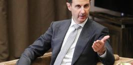 العفو العام في سوريا
