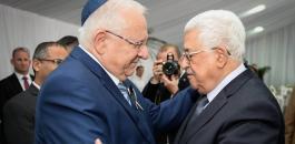 الرئيس الاسرائيلي والرئيس الفلسطيني