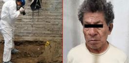 الجزار في المكسيك