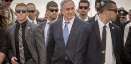 نتنياهو واسرائيل والحراسة