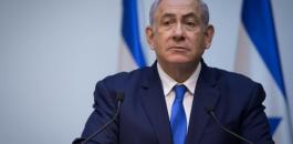 الليكود في اسرائيل