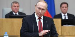 بوتين والقضية الفلسطينية